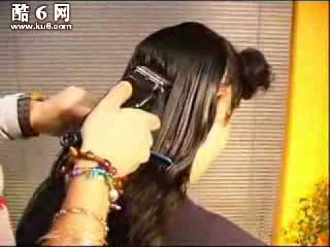 Ultimate Haircut 1