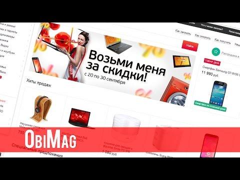 компьютеры и ноутбуки интернет-магазин юлмарт будто картине