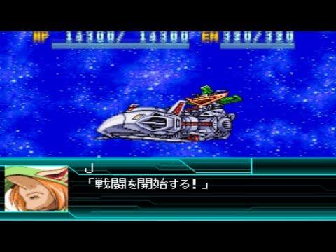 Super Robot Wars W - J-Ark Attacks