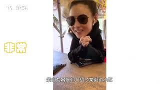 张柏芝学谢霆锋也要做美食节目?拍摄视频给网友推荐街边小吃!
