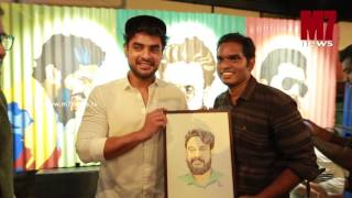 Streat - M G road Trivandrum | Inauguration | Tovino Thomas