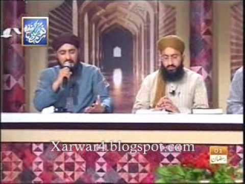 Aye Sabz Gumbad Wale -hafiz Nisar Ahmed Marfani video