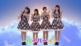 【五泉シティチャンネル】五泉市PR(日本語long Ver.)