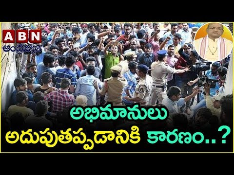 Garikapati Narasimha Rao About Fans Indiscipline | Nava Jeevana Vedam | Episode 1268