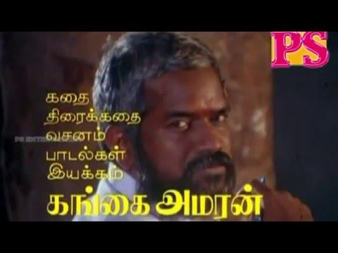 new love sad songs tamil mp3