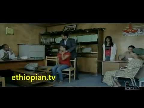Gemena 2 : Episode 50 - Ethiopian Drama : Clip 1 of 2