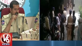 Police Arrests Currency Exchange Gang In Old City   3 Cr Currency Seized   Hyderabad