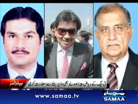 NEWS HEADLINE 04:00 PM. 25-06-2012 SAMAA TV