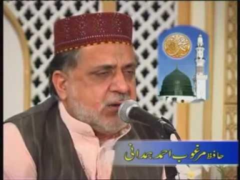 Kalam-e-iqbal - Loh Bhi Tu Qalam Bhi Tu video