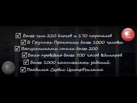 Центр Равновесия - нам год!!!
