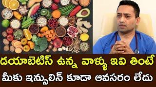 How To Control Diabetes || Diabetes Cure Permanently || Food Diet For Diabetes || @Doctors Tv