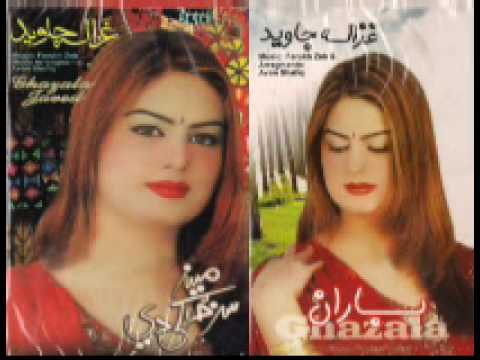 Ghazala Javed (las Da Mene Raka) video
