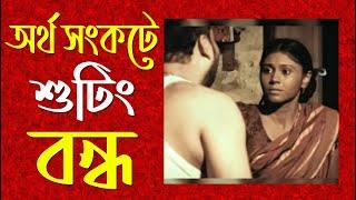 Nree-Jamuna TV