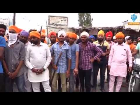 191015 Sikh Channel News: Punjab Crisis - Widespread protests across Punjab - Part 5