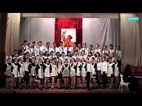 Песни стройотрядов - Алена