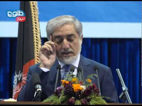 TOLOnews 25 Sep 2014 Dr  Abdullah Abdullah Speech/ سخنرانی داکترعبدالله