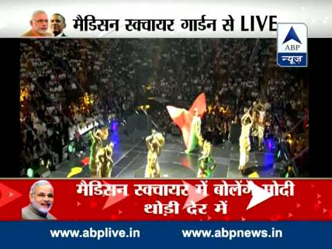 FULL VIDEO: PM Narendra Modi's mega Madison Square event event kicks off