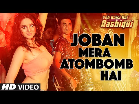 Joban Mera Atom Bomb Hai VIDEO SONG | Ye Kaisi Hai Aashiqui | New Item Song 2016 | T-Series