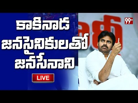 Live | Janasenani Meeting with Janasena Activists | Kakinada | #Pawan Kalyan  | 99 TV Telugu