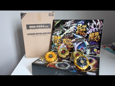 Legend Beyblade Set GOLD WBBA LIMITED EDITION Unboxing & Review! - Beyblade Metal Fight 4D