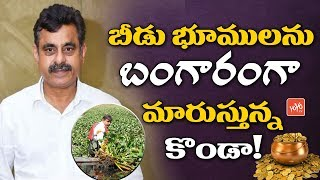 Konda Vishweshwar Reddy Implementing New Cultivation Plans in Chevella