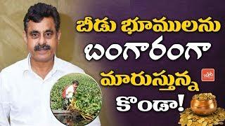 Konda Vishweshwar Reddy Implementing New Cultivation Plans in Chevella