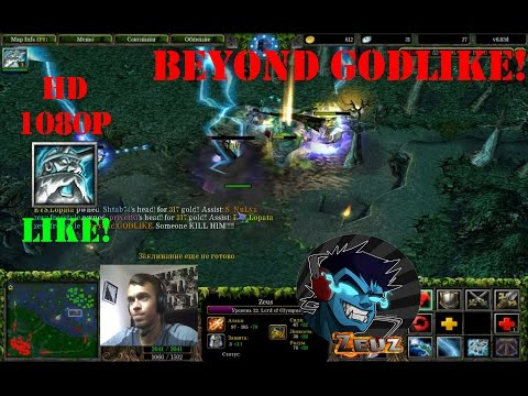 ★DoTa Zeus, Lord of Olympus - GamePlay | Guide★ Beyond Godlike!★