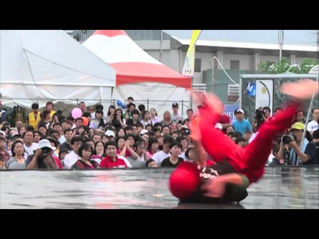 IWWF World Cup - Chuncheon, Korea 2010