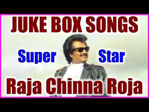Lingaa - Rajinikanth Raja Chinna Roja - Telugu Movie Video Songs - Jukebox - Gowthami video