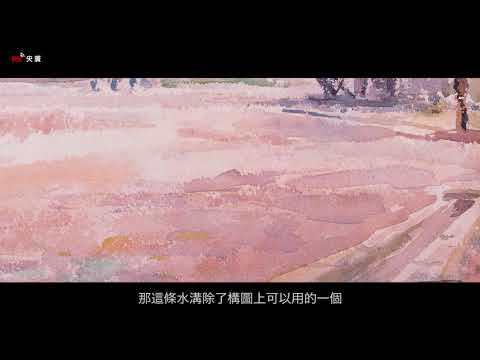 Stories Behind the Art (4) Ishikawa Kinichiro~Formosa