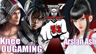 Tekken 7 :Knee (Steve/Devil Jin) vs Arslan Ash (Kazumi)@|OUGaming|