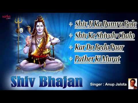 Shiv Bhajan By Anup Jalota - Maha Shivaratri - Lord Shiva Devotional Songs - Mahamrityunjaya Mantra video