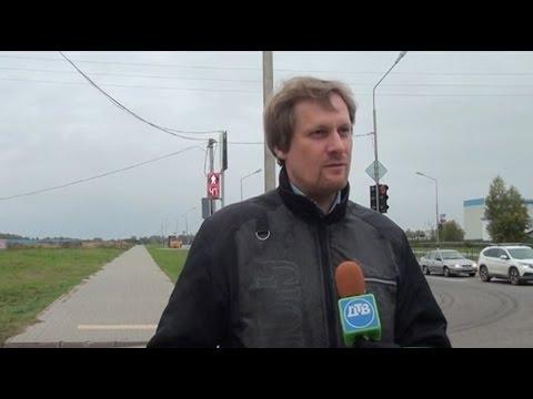 Десна-ТВ: День за днём от 29.09.2016