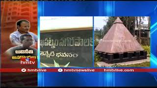 ACB Raids In GVMC | AP Town Planning Director Raghu | Vijayawada | Vizag