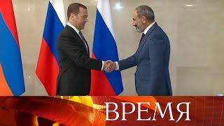 Дмитрий Медведев провел встречу с премьер-министром Армении Николом Пашиняном.