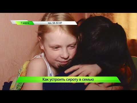 """""""Город"""" выпуск 07.03.2018"""