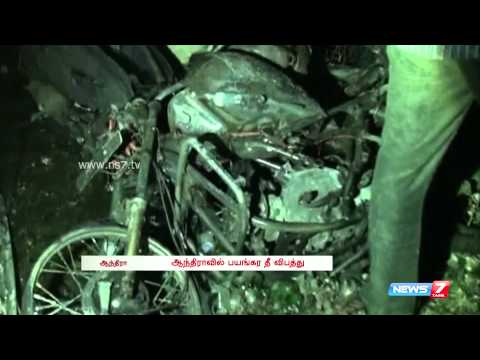 Gas cylinder blast in Star Hotel at Andhra | India | News7 Tamil |