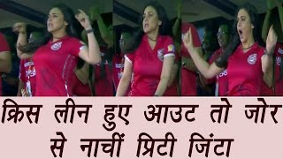 IPL 2017: Preity Zinta dances after Axar Patel run out Chris Lynn | वनइंडिया हिन्दी