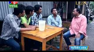 Bangla Natok Sei Rokom Pankhor HD