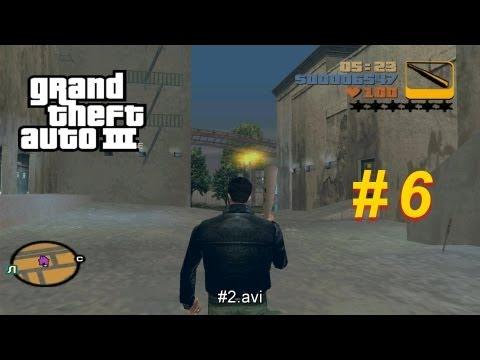 Прохождение GTA 3 [6я часть]