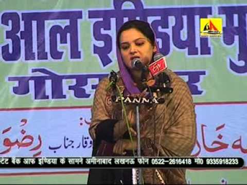 Saba Balrampuri- Gorakhpur- All India Mushaira Wa Kavi Samellan 2014 video