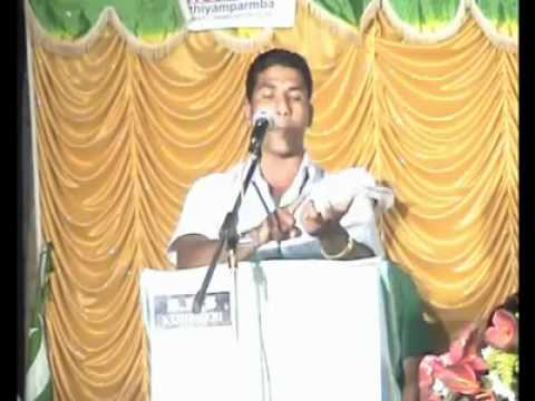Muslim League Palat Shareef Kottappuram Comedy Speech 2 video