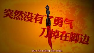 [Vietsub] Tầng bốn tội nghiệt - Lạc Thiên Y, Ngôn Hòa, Nhạc Chính Lăng