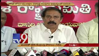 TDP must take all parties support for no confidence motion against Modi govt - CPI Ramakrishna