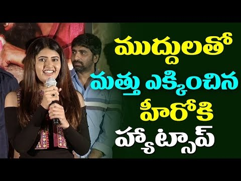 Actress Ashima Narwal Cute Speech At Natakam Movie Teaser Launch |Ashish Gandhi | Film Jalsa