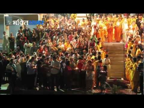 Aarti Ganga Ji Ki - JAI GANGE MATA HD