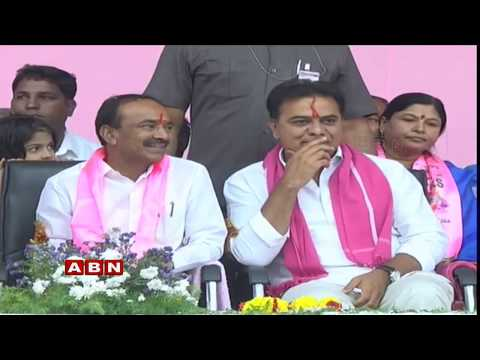 KTR address Public Meeting at Mustabad | KTR Speech