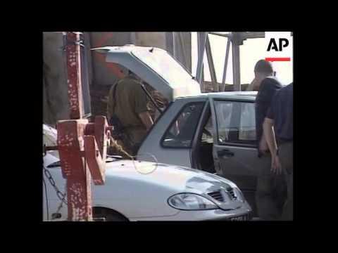WEST BANK: JENIN: ISRAELI JEW SHOT DEAD