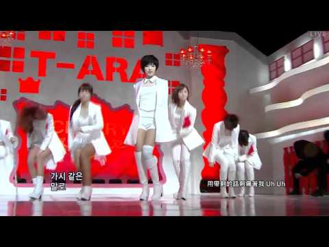 【繁中字MV】T-ara - Cry Cry (Ballad Ver.) & Cry Cry (Live版) Music Videos