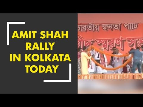 Morning Breaking: BJP President Amit Shah visits Kolkata for big rally today